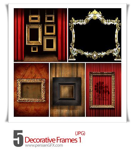 دانلود تصاویر فریم های تزیینی - Decorative Frames 01