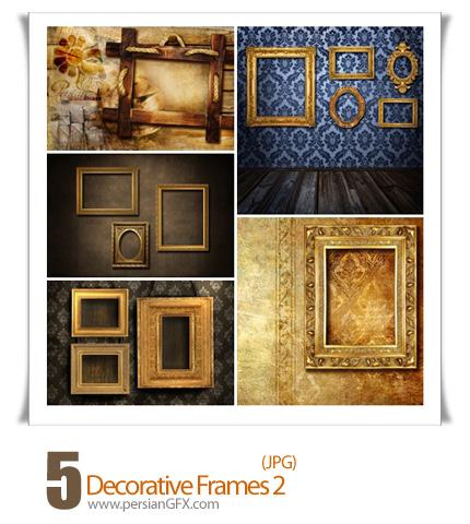 دانلود تصاویر فرم های تزیینی - Decorative Frames 02