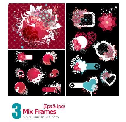 دانلود فریم وکتور متنوع - Mix Frames