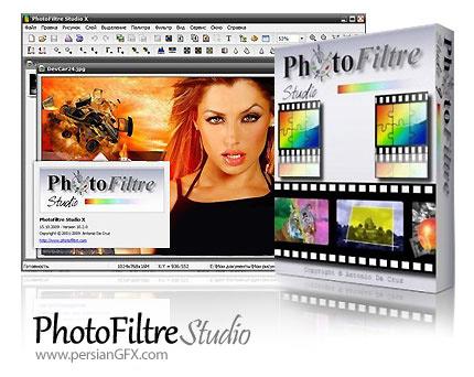 دانلود نرم افزار روتوش عکس - PhotoFiltre Studio X v10.13.0