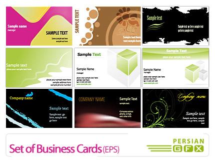 دانلود وکتور کارت ویزیت تجاری - Set of Business Cards