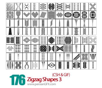 دانلود اشکال شکسته و منحنی شماره سه 176 - Zigzag Shapes 03