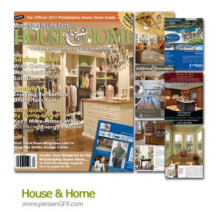دانلود مجله طراحی دکوراسیون، طراحی داخلی - House & Home