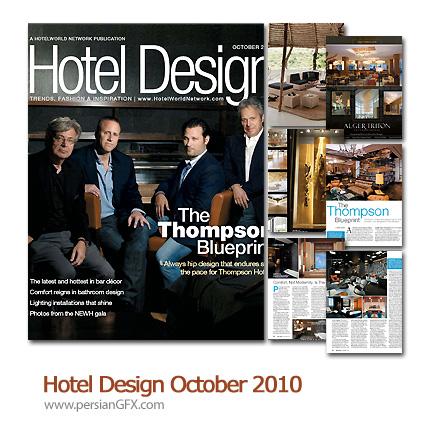 دانلود مجله طراحی دکوراسیون، طراحی هتل - Hotel Design October 2010