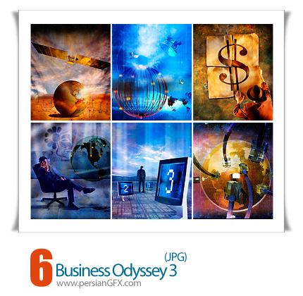 دانلود تصاویر تجاری زیبا - Business Odyssey 03