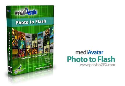 دانلود mediAvatar Photo to Flash 1.0.1.0224 - نرم افزار ساخت اسلاید شو های فلش از تصاویر