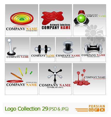 دانلود کلکسیون آماده آرم و لوگو شماره بیست و نه - Logo Collection 29