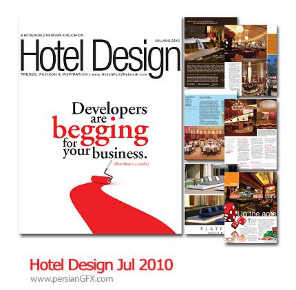 دانلود مجله طراحی دکوراسیون، طراحی هتل - Hotel Design Jul 2010