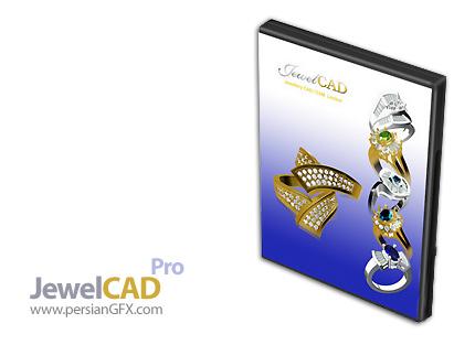 دانلود JewelCAD Pro v2.1 - نرم افزار طراحی جواهرات