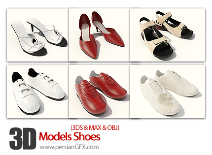 دانلود فایل آماده سه بعدی، مدل کفش - Models Shoes