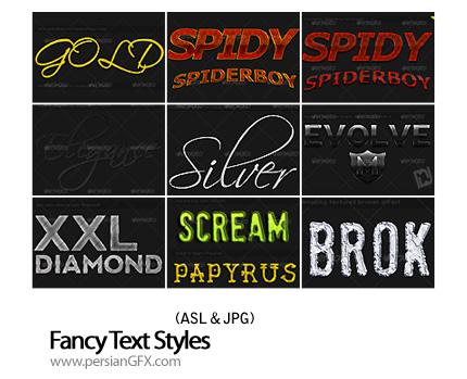 دانلود استایل های افکت متن - Fancy Text Styles