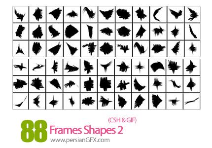 دانلود اشکال فرم شماره دو 88 - Frames Shapes 02