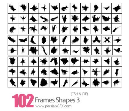 دانلود اشکال فرم شماره سه 102 - Frames Shapes 03