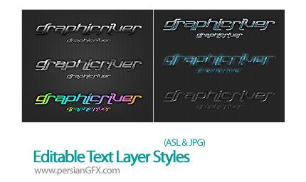 دانلود استایل های افکت متن - Editable Text Layer Styles