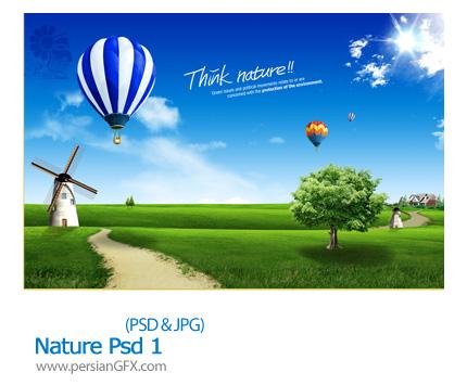 دانلود تصاویر لایه طبیعت - Nature Psd 01