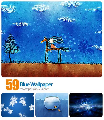 دانلود تصاویر والپیپر آبی رنگ فانتزی - Blue Wallpaper