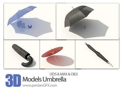 دانلود فایل آماده سه بعدی، مدل چتر - 3D Models Umbrella
