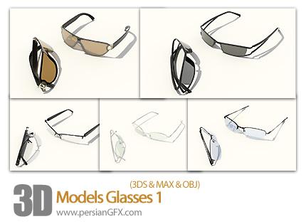 دانلود فایل آماده سه بعدی، مدل عینک - 3D Models Glasses 01