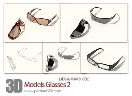 دانلود فایل آماده سه بعدی، مدل عینک - 3D Models Glasses 02