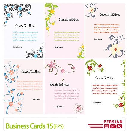 دانلود مجموعه کارت ویزیت تجاری رنگی شماره پانزده - Business Cards 15