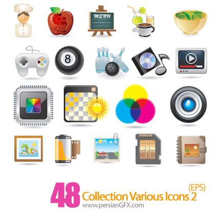 دانلود آیکون های متنوع - Collection Various Icons 02