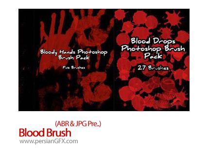 دانلود براش قطره خون مناسب ماه محرم - Blood Brush