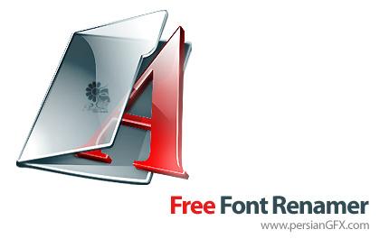 دانلود نرم افزار تغییر نام فونت - Free Font Renamer 2.1