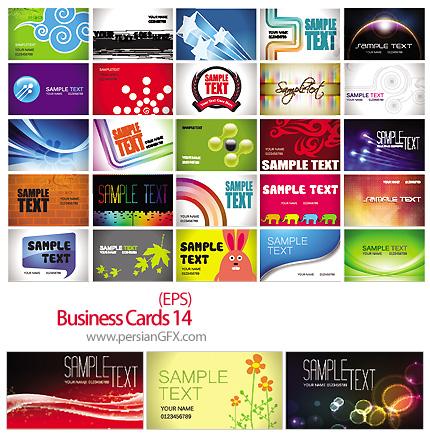 دانلود مجموعه کارت ویزیت تجاری رنگی شماره چهارده - Business Cards 14