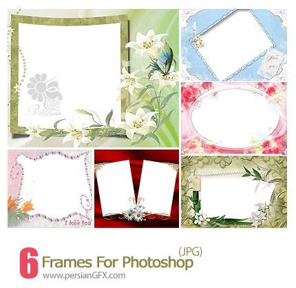 دانلود فریم گل دار در فتوشاپ - Frames For Photoshop