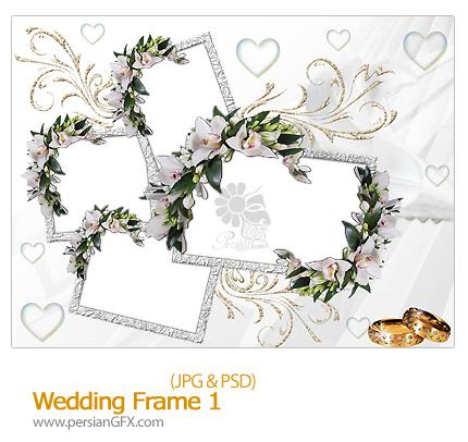 دانلود فریم عروسی - Wedding Frame 01