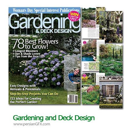 دانلود مجله طراحی باغ - Gardening and Deck Design