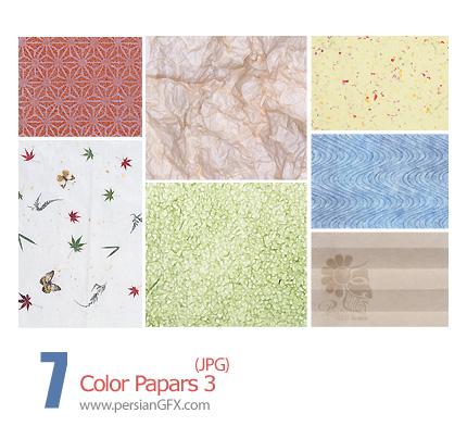 دانلود پترن های کاغذ رنگی - Color Papars 03