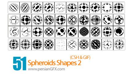 دانلود اشکال دایره، مدور، منحنی 51 - Spheroids Shapes 02
