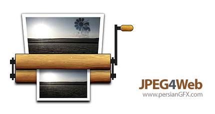 دانلود نرم افزار ویرایش تصاویر JPEG به منظور استفاده در وب - JPEG4Web 1.4