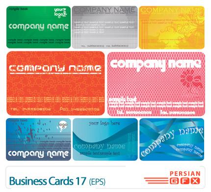 دانلود مجموعه کارت ویزیت تجاری رنگی شماره هفده - Business Cards 17