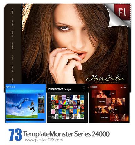 دانلود نمونه آماده وب سایت فلش با موضوعات تجارت، مواد غذایی، ازدواج، گالری تصاویر، ورزشی، مد و فشن و سایت شخصی - Flash Template Monster Series 24000