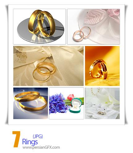 دانلود تصاویر حلقه ازدواج - Rings