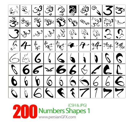 دانلود اشکال اعداد - Numbers Shapes 01