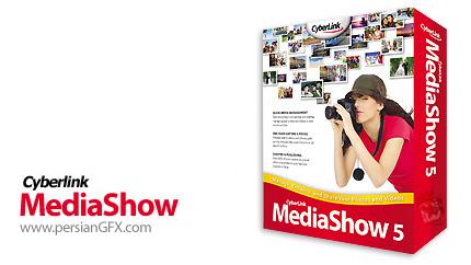 دانلود نرم افزار ساخت آلبوم عکس - CyberLink MediaShow v5.1.2109pa