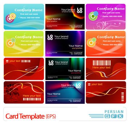 دانلود وکتور کارت ویزیت تجاری - Card Template