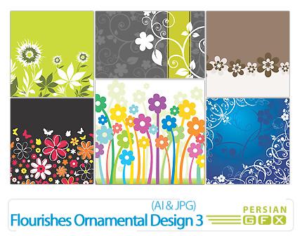 دانلود وکتور گل دار - Flourishes Ornamental Design 03