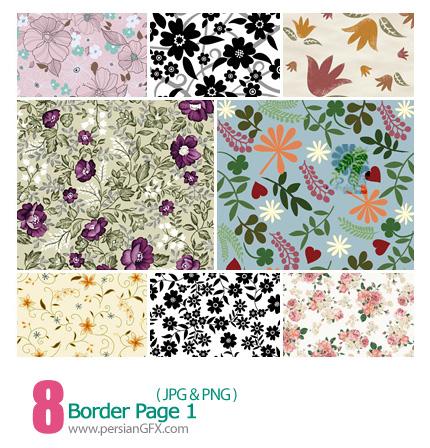 دانلود پترن های گل دار - Border Page 01