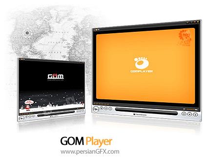 دانلود نرم افزار پخش فایل های صوتی و تصویری - GOM Player 2.1.33 Build 5071