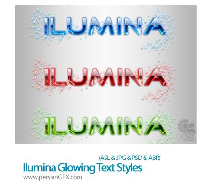 دانلود استایل های افکت متن درخشان - Ilumina Glowing Text Styles