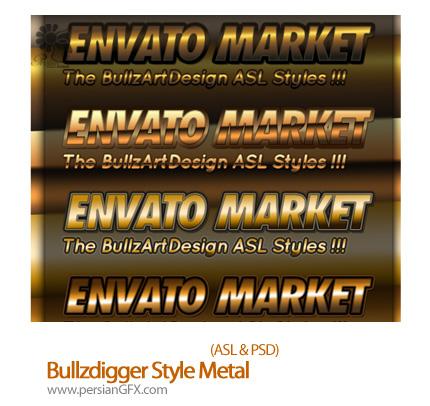 دانلود استایل های افکت متن به سبک فلزی - Bullzdigger Style Metal