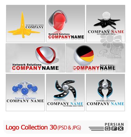 دانلود کلکسیون آماده آرم و لوگو شماره سی - Logo Collection 30