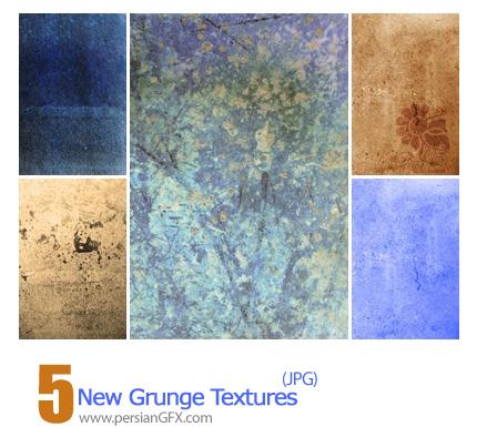 دانلود بافت جدید کثیف، بک گراند کثیف - New Grunge Textures