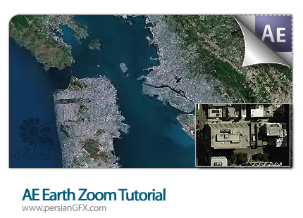 دانلود آموزش افتر افکت بزرگنمایی یا زوم روی تصویر زمین - AE Earth Zoom Tutorial