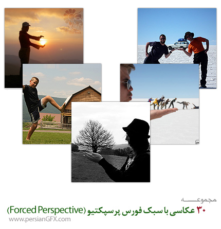 1317617152 30 imaginative forced perspective photography shots پرسپکتیو