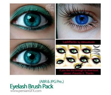 دانلود براش ایجاد مژه - Eyelash Brush Pack
